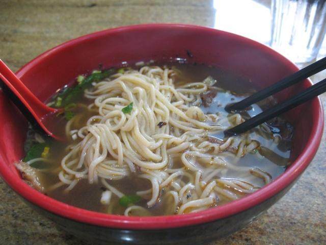 Nan Zhou's version of beef noodles