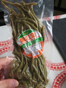 pickled_beans