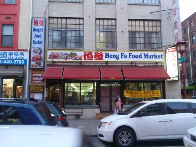 Heng fa food market in chinatown asian markets of for Cherry street fish market