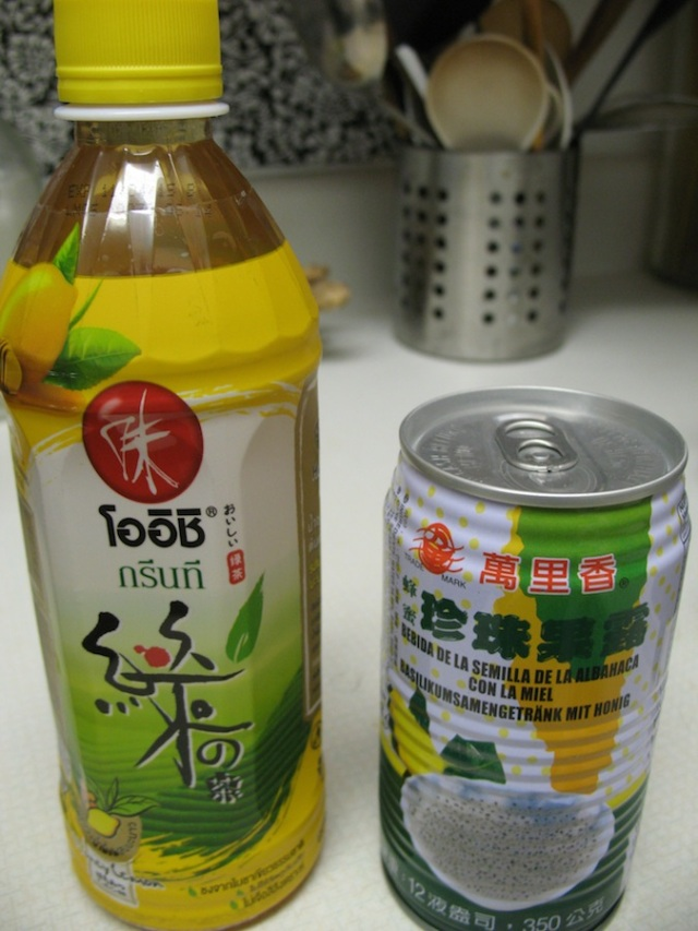 Oishi brand tea and basil seed drink (see below)