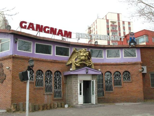 Gangnam restaurant