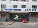 Korea-friendly Golomt Bank