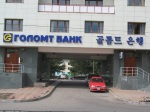 Korea-friendly Golomt Bank