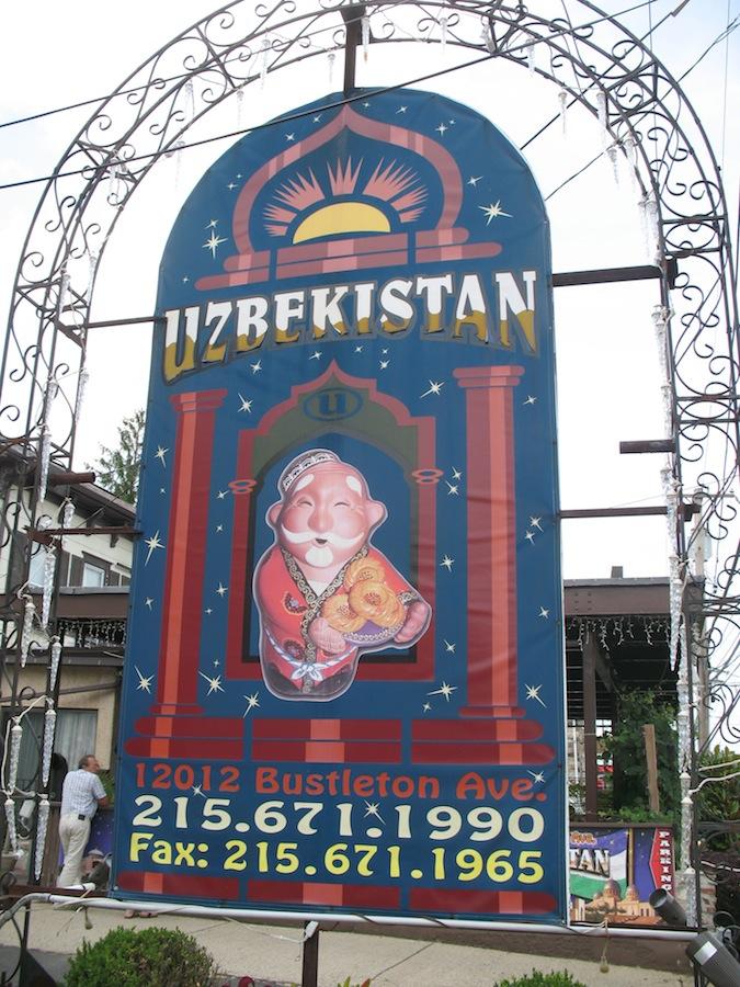 The Pleasures Of Bustleton Ave Or Amazing Uzbek And
