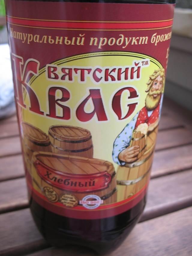 Kvass. Russian markets will have decent varieties of this beverage, which bypass the PA liquor regulations due to its miniscule alcohol content. Wait, is this