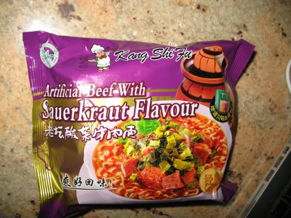 The new package of this variety from the Kang Shi Fu copycat brand