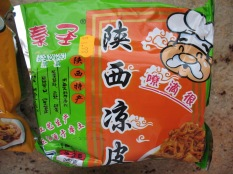 Qinsheng brand Shaanxi liangpi 秦宗陕西凉皮