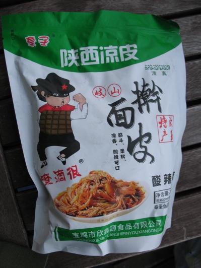 """陕西凉皮擀面皮 Qinsheng brand Shaanxi liangpi ganmianpi, """"specialty product of Shaanxi"""""""